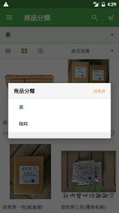 JKNatural品味天然小舖 - náhled