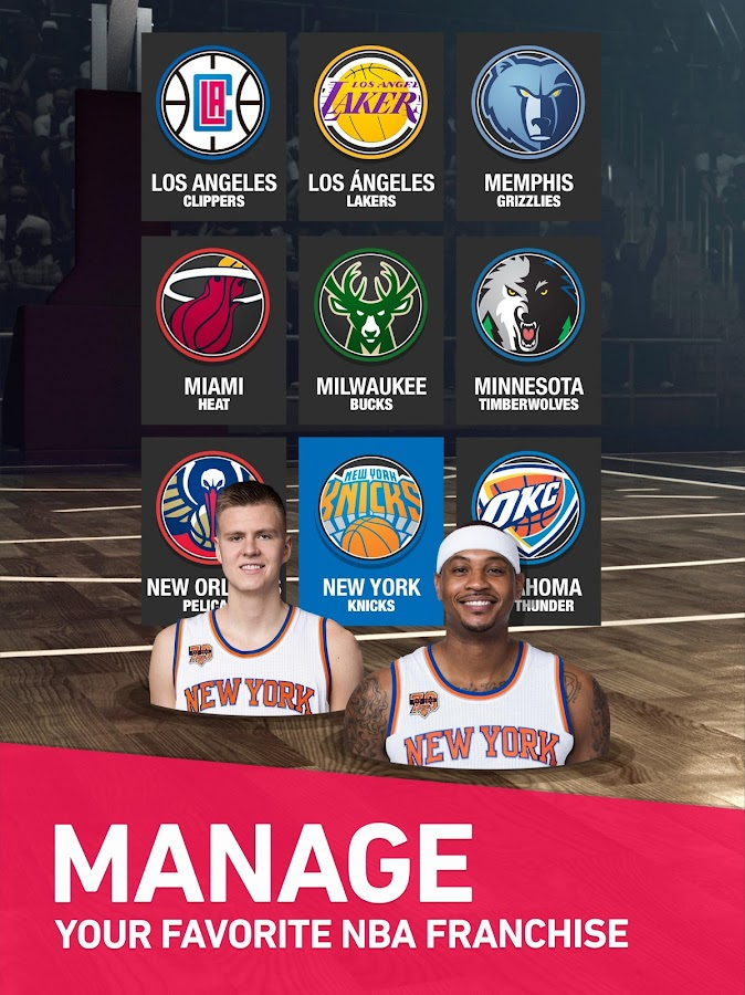 NBA General Manager 2017- screenshot