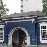 【宜蘭】藍屋餐廳