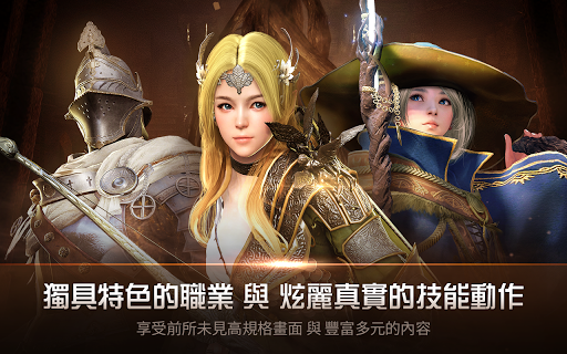 黑色沙漠 MOBILE for PC