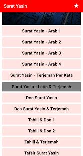 Surat Yasin Arab Latin Terjemah Mp3 For Pc Windows 7