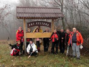 Photo: 20111211.HRASTOVIČKA GORA