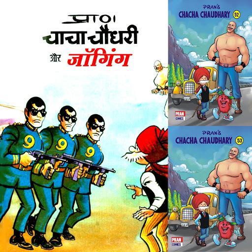 CHACHA CHAUDHARY COMICS - Books on Google Play