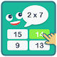Multiplication Tables for Kids - Free Math Game APK