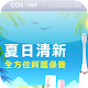 COSWAY會訊(202006) Download for PC Windows 10/8/7
