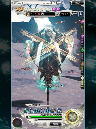 MOBIUS  FINAL  FANTASY  captures d'écran 2
