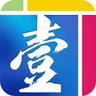 台灣壹週刊 icon