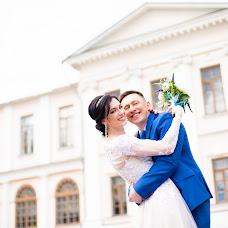 Wedding photographer Karina Malceva (Malceva). Photo of 03.07.2018
