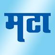 Marathi News Maharashtra Times icon
