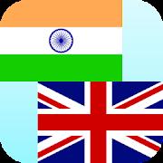 Marathi English Translator Pro