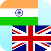 Marathi English Translator Pro