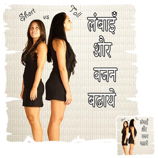 Γνωριμίες Χίντι συμβουλές