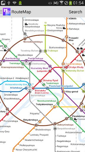 Metro Moscow Subway