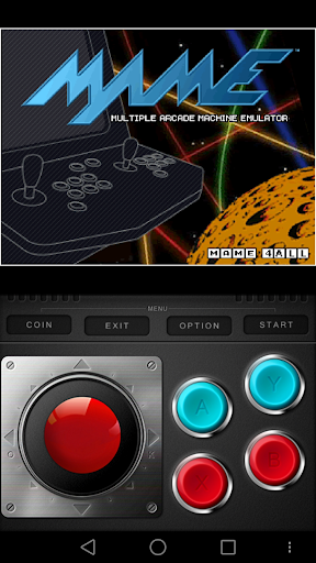 MAME4ALL Android  screenshots 1