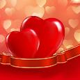 رسائل حب و غزل