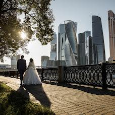 Wedding photographer Sergey Gavaros (sergeygavaros). Photo of 05.02.2018