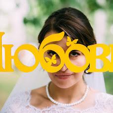 Wedding photographer Ilya Khrustalev (KhrustalevIlya). Photo of 08.08.2015