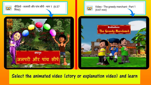 Study NCERT CBSE Videos 12.0 screenshots 10