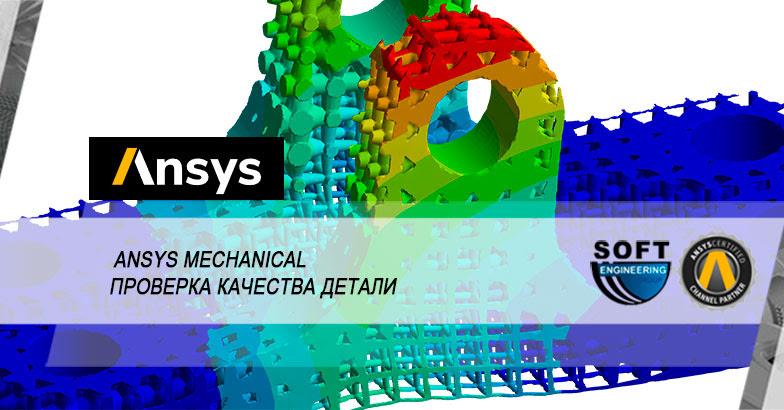Компьютерная томография для контроля качества деталей в аддитивном производстве