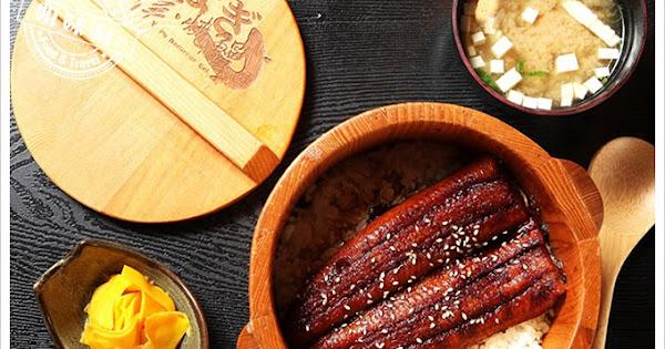僕燒鰻-連日本客人都大讚喔伊細的鰻魚料理