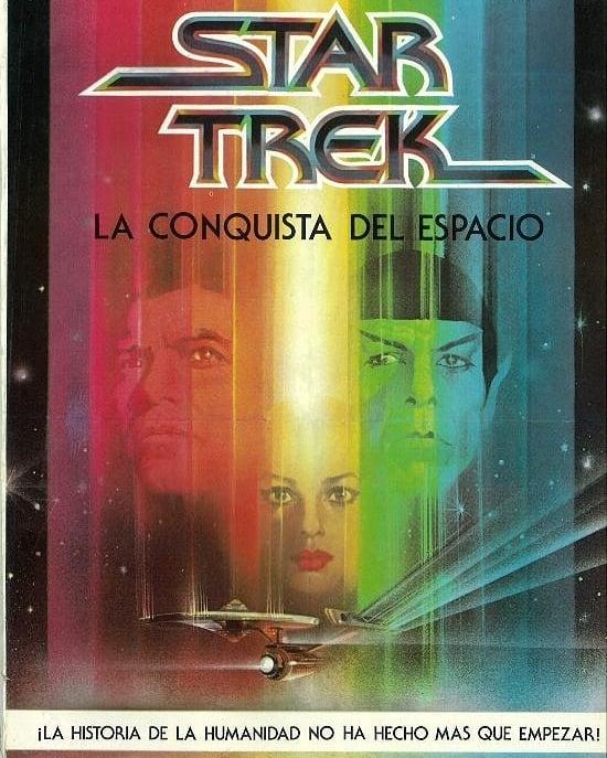 Star Trek, la película: la conquista del espacio (1979, Robert Wise)