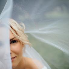 Wedding photographer Olga Chitaykina (Chitaykina). Photo of 08.08.2016