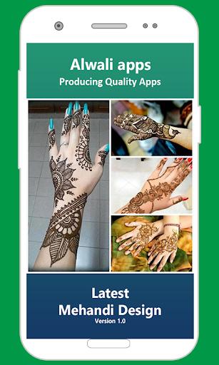 玩免費遊戲APP 下載Mehndi Designs app不用錢 硬是要APP