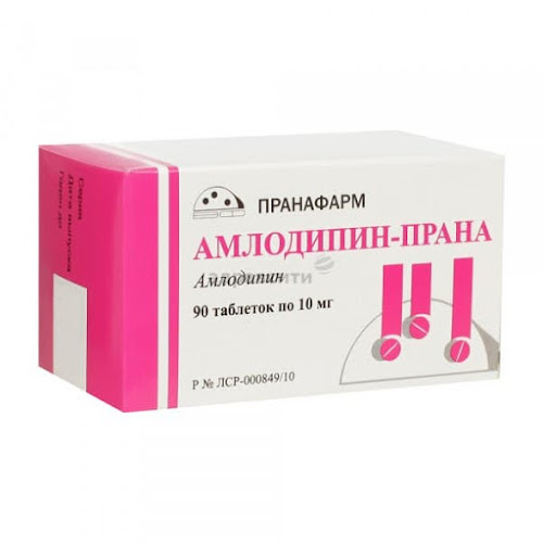 Амлодипин-Прана таблетки 10мг 90 шт.
