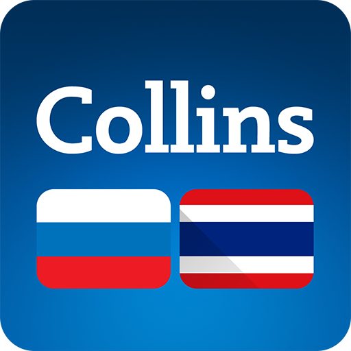 Collins Thai<>Russian Dictionary Icon