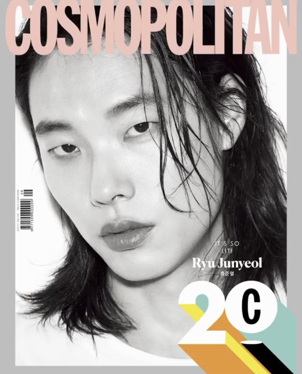 cosmo20_14