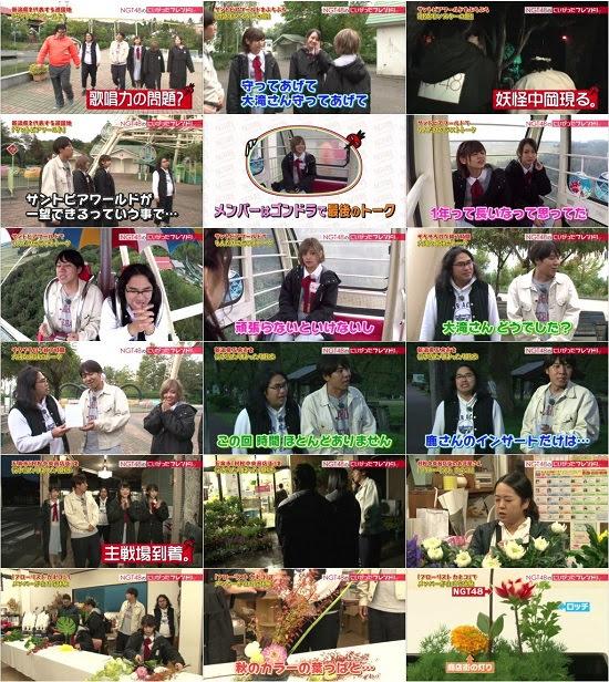 (TV-Variety)(720p) NGT48のにいがったフレンド! ep46 171127