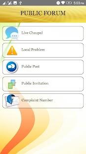 Download Sakshi Maharaj For PC Windows and Mac apk screenshot 5