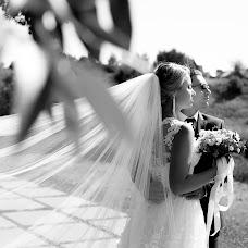 Wedding photographer Sabina Cherkasova (sabinaphotopro). Photo of 05.09.2018