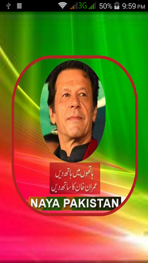 Imran Khan PTI 6000+ Videos