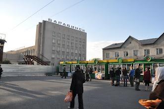 Photo: Barabinsk