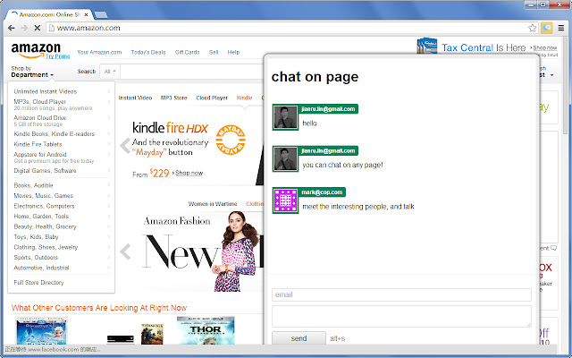 Chat on Page