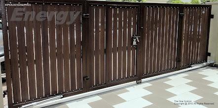 Photo: Gate lenght : 17 feet