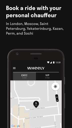Wheely  screenshots 5
