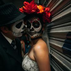 Esküvői fotós Marcos Sanchez  valdez (msvfotografia). Készítés ideje: 07.11.2018