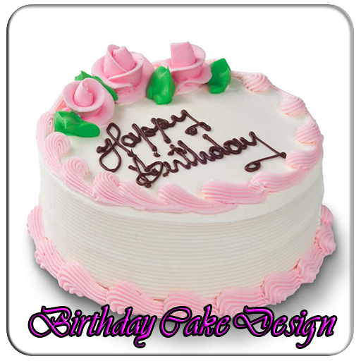 Best Birthday Cake Design