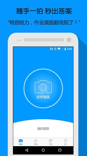 Face recognition - Android Apps on Google Play