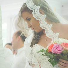 Fotógrafo de bodas Eliseo Cardenas (cheocardenas). Foto del 21.03.2016