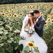 Wedding photographer Natali Vasilchuk (natalyvasilchuc). Photo of 29.11.2018
