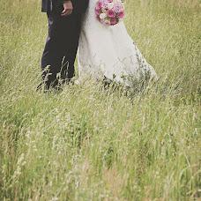 Wedding photographer Julianna Ehlert (ehlert). Photo of 02.07.2015
