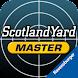 Scotland Yard Master - Androidアプリ
