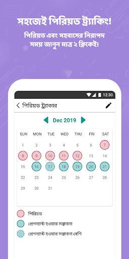 Maya - لقطات شاشة مساعد الصحة الرقمية الخاصة بك 4