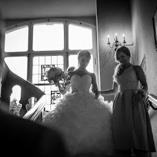 Hochzeitsfotograf Olga Schulz (os-fotozauber). Foto vom 20.06.2018
