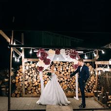 Wedding photographer Mark Dimchenko (markdimchenko). Photo of 25.09.2017