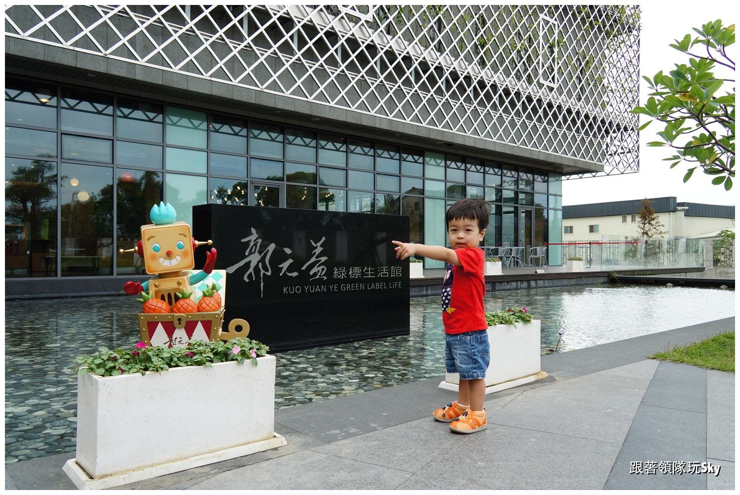 桃園景點推薦-楊梅有吃有玩的親子旅遊【郭元益觀光工廠】