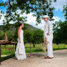 Wedding photographer John Pesina (pesina). Photo of 10.02.2015